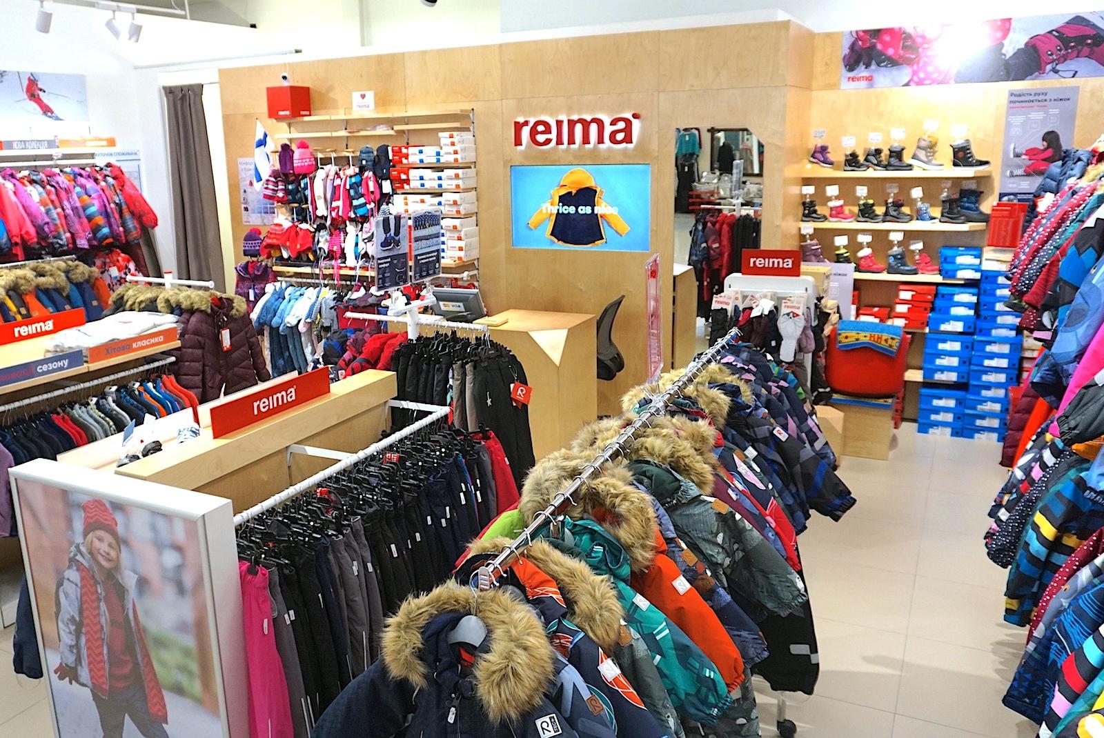 Reima новый магазин в новом сезоне